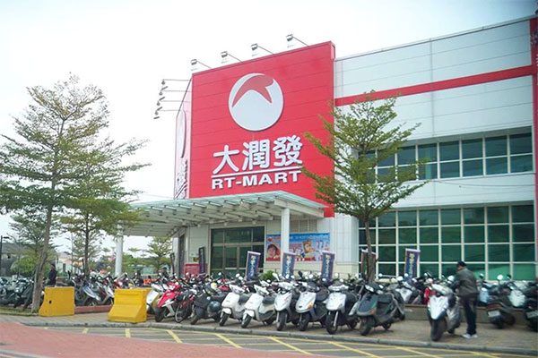 RT-Mart-new-retail