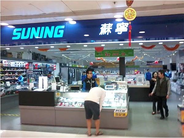 suning-new-retail